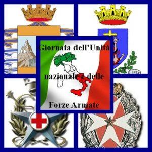 stemmi forze armate integrate
